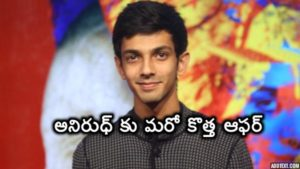 Anirudh music director got new offer