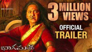 Bhaagamathie Telugu Trailer