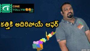 Kathi Mahesh offering to Tirupathi MP Seat