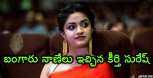Keerthi Suresh giving gold coins
