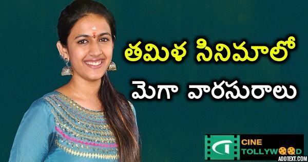 Mega heroine in Tamil cinema