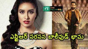 NTR romance with Bollywood beauty Shraddha Kapoor