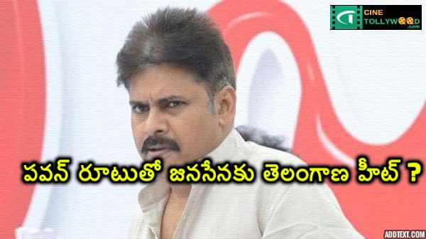 Pawan Kalyan heat on Telangana