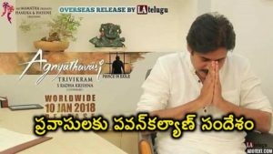 Pawan Kalyan message for immigrants