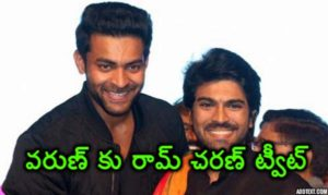 Ram charan tweet on Varuntej