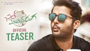 Chal Mohan Ranga Teaser-cinetollywood
