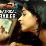 Juvva Theatrical Trailer | cinetollywood.com