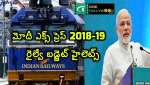 Modi Express 2018-19 Railway Budget Highlights for union budget