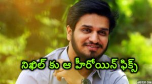 Nikhil Romance with katherine theresa
