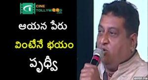 Prithvi Raj Speach at Intelligent movie pre-release
