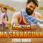 Rangasthalam-cinetollywood.com