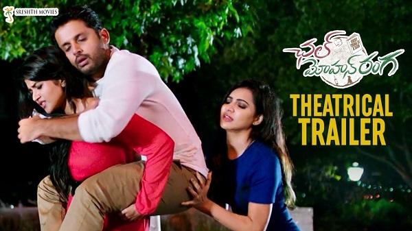 Chal Mohan Ranga Theatrical Trailer-cinetollywood.com