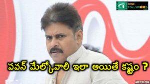 Dileep sunkara sensational comment on pawan kalyan and janasena