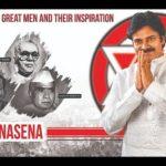 JanaSena Formation Day Mahaa Sabha Live