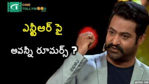 Jr.NTR-Cinetollywood.com