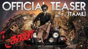 Kaala Tamil Teaser-Cinetollywood.com