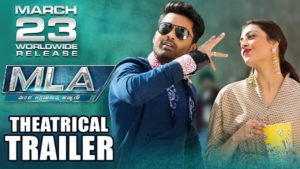 MLA Theatrical Trailer