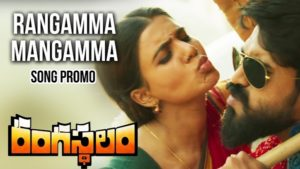 Rangasthalam Song Promo