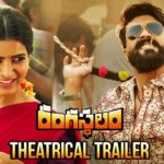 Rangasthalam Theatrical Trailer-cinetollywoo.com
