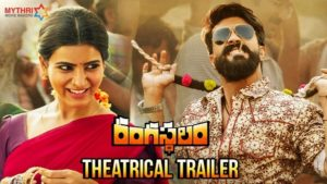 Rangasthalam-Theatrical-Trailer-cinetollywoo.com_