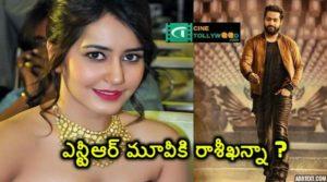 Rashi Khanna pair with NTR-Cinetollywood.com