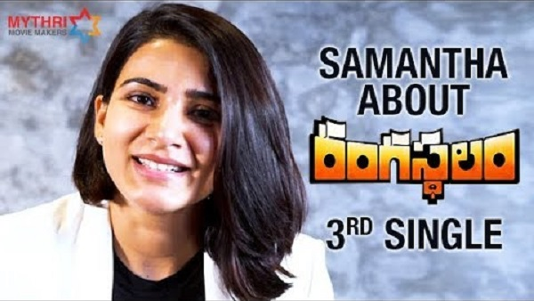 Samantha Rangasthalam-Cinetollywood.com