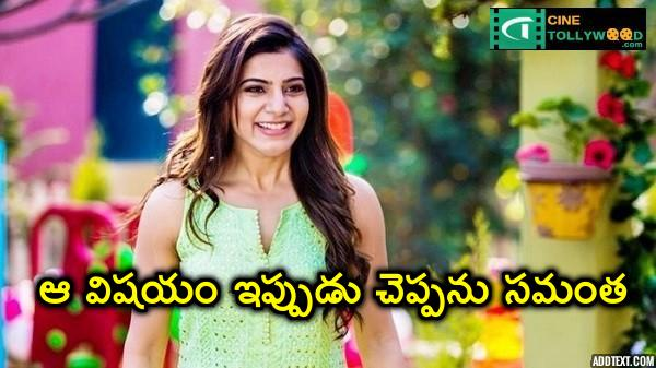 Samantha-cinetollywood.com
