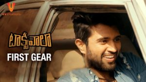 Taxiwaala-cinetollywood