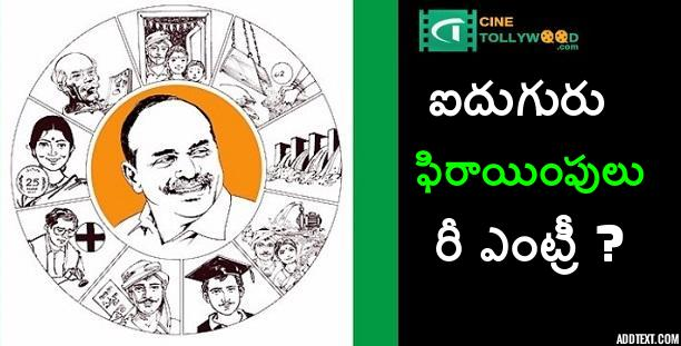 YCP-Cinetollywood.com