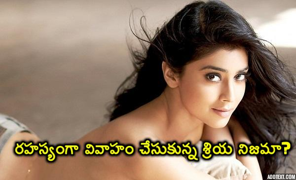 shriya saran is a secret marriage is that true