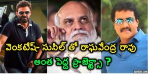 Raghavendra rao a big project on venkatesh and sunil
