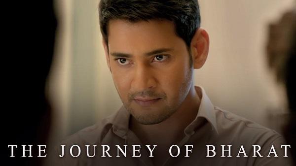 Bharat Ane Nenu Theatrical Trailer-Cinetollywood