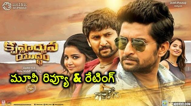 Krishnarjuna Yudham Movie Review