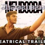 Mehbooba Movie Trailer