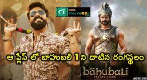 Rangasthalam beats that place to Bahubali 1-Cinetollywood