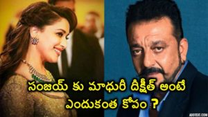 Why Sanjay angry with Madhuri Dix