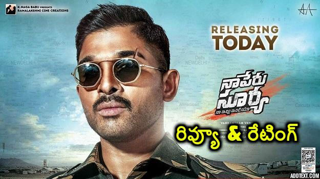 Naa Peru Surya Movie Review and Rating | cinetollywood.com