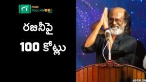 100 crores on Rajanikanth Kala movie