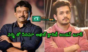 Akkineni Akhil clarity on movie with varma