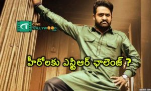 Mohan Lal Invites NTR To Take Up Fitness Challenge