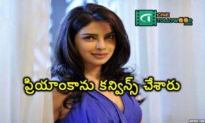 Priyanka was convinced