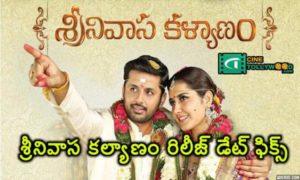 Release Date Fixed for Nithiin Srinivasa Kalyanam Movie