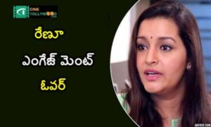 Renu Desai engagement process completed