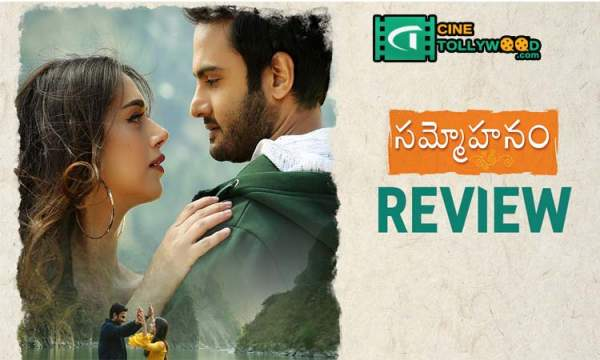 Sammohanam Review