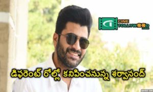 Sharwanand to appear in a different role