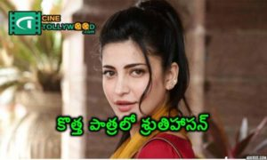 Shruthihasan in a new role