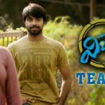 Vijetha Movie Teaser