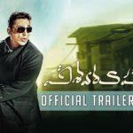 Vishwaroopam 2 Trailer Kamal Haasan