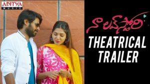 Naa Love Story Theatrical Trailer