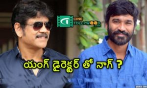 nagarjuna is acting with young director